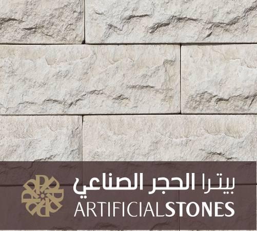 Artificial Stones
